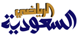 السعودية اليوم -